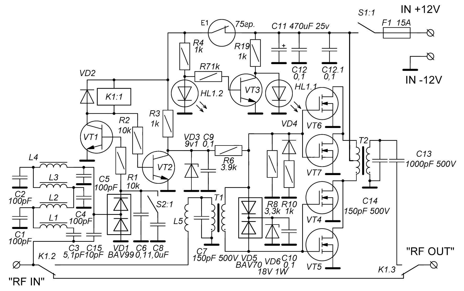 Схема радиостанции 430